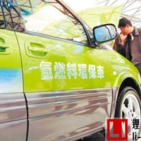 """新能源汽车产业发展成效显著 发改委喊话""""防范盲目建设"""""""