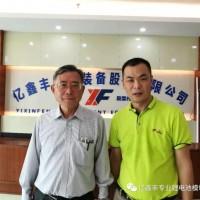 日本锂电专家赴莞展开技术交流 现代开发二手动力电池储能系统