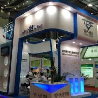 四川企业最大海外并购案:锂电资源整合上演蛇吞象