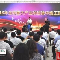 锂电网(7月17日)晚间快讯:宁德时代+华晨宝马=当升科技涨停?