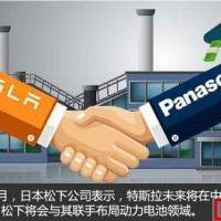 日韩电池加速布局中国市场 动力电池产业重组整合?