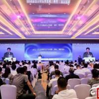 新能源汽车行业最新信息——天津泰达论坛观点集锦