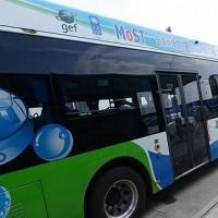 激活市场 未来三年新能源公交需求量将达30万辆