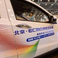 """一度暴跌近24% 新能源汽车整车第一股上市被""""重击"""""""