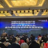 梯级利用 中国铁塔可消化1000万辆电动车电池