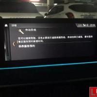 宝马电动汽车530Le车主注意了:您的车电池可能有问题
