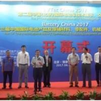 继续引领中国电池行业腾飞-第十四届中国国际电池展将于2019年7月在京举办