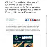三元搭配磷酸铁锂电池 天臣新能源剑指全球市场