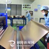 锂电材料供不应求 6微米铜箔有望结束进口