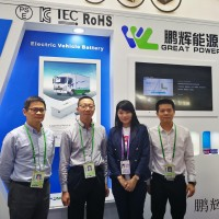 鹏辉能源或开启锂电池企业布局新能源产业新局面