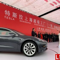 特斯拉上海工厂开建 马斯克站台兜售Model 3