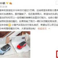 """集体不及格 百亿资金""""轰炸""""的中国电动车何时走出PPT?"""