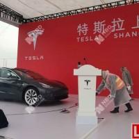 """清关问题达成协议 被""""小问题""""绊倒的Model 3可正常订购"""