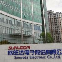 欣旺达赢合科技远景AESC引领昨日锂电最新动态