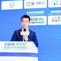 翰川智能陈雄斌颗沾:新能源电池智能制造新趋势