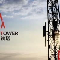 5G建设大趋势下,中国铁塔抓紧采购磷酸铁锂电池