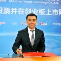 赢合科技总裁许毅:引股东,扩规模,聚客户,走国际