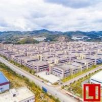 贵州毕节聚集锂电池产业链企业30余家