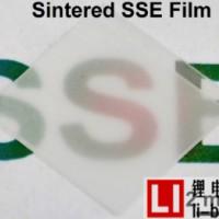 马里兰大学开发打印烧结SSE薄膜新方法降低锂电池损耗