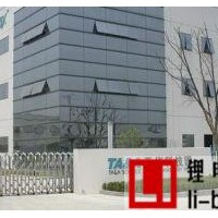 天华超净拟募资7.8亿元建设电池级氢氧化锂二期项目