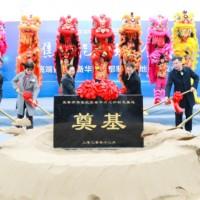 先导智能装备华南总部制造基地在珠海香洲奠基