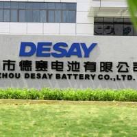 锂电池供应商德赛电池引入香港新能达