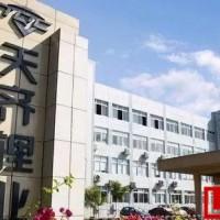 天齐锂业定增159.26亿元预案终止,受交易所发函关注