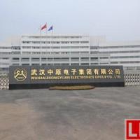 15亿元,央企在武汉追加投资30亿Wh锂电池项目