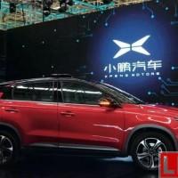 小鹏汽车广东肇庆生产带激光雷达新车型