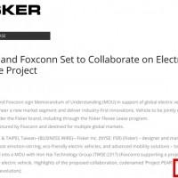 造车新势力菲斯克与富士康拟共同开发新型电动车