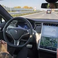 新能源汽车进入软件时代?特斯拉预计二季度推FSD服务