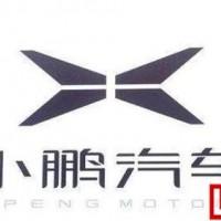 小鹏汽车计划2021年下半年推出搭载激光雷达的电动车型