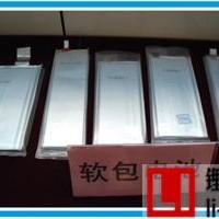 锂电池铝塑膜国产替代,各大厂商布局产能