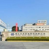 华友钴业:锂电材料企业龙头养成记