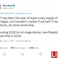 特斯拉电动车工厂一度停产 发生了什么?