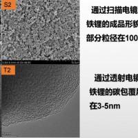 """性能提升超15% 磷酸铁锂电池""""升级版""""产品加速产业化"""